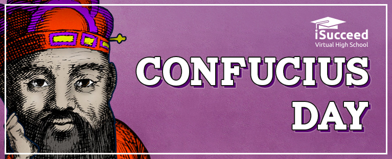 confucius_header_isucceed-1